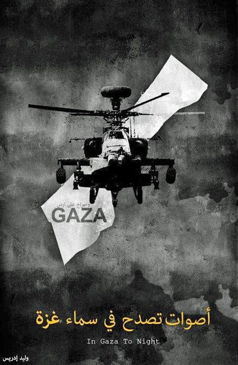 gazanight